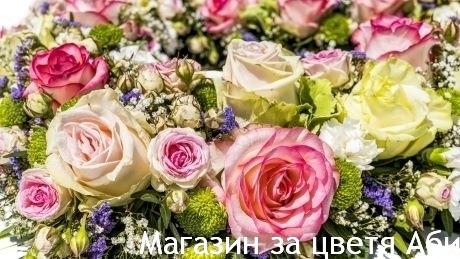Единични цветя